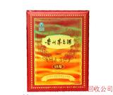 北京回收茅台酒—15年茅台