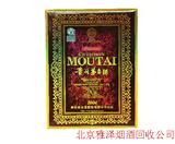 北京回收茅台酒—50年茅台