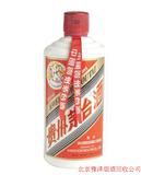 北京回收烟酒礼品―回收茅台酒